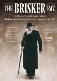 The Brisker Rav - Vol 1
