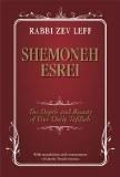 Shemoneh Esrei