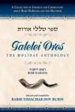 Talelei Oros: Rosh Hashanah