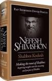 Nefesh Shimshon:Shabbos