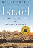 Israel: A Concise History