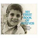 My First Book Of Mitzvos