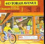 613 Torah Avenue - Devarim