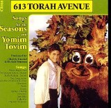 613 Torah Avenue- Seasons