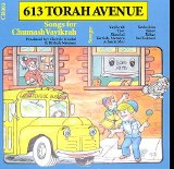613 Torah Avenue-Vayikra