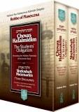 Chovas HaTalmidim - 2 Vol Set