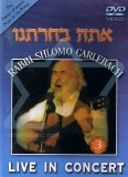 Carlebach Live In Concert
