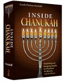 Inside Chanukah