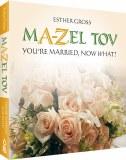 mA-Zel Tov