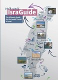 IsraGuide 2014-2016