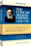 Concise Ahavas Chesed