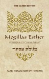 Megillas Esther with Rashi