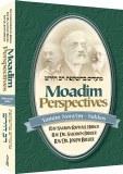 Moadim Perspectives: Sukkos