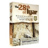 The 28th of Iyar