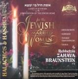 Jewish Married Woman - 17 Vol