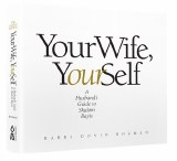 Your Wife, Your Self