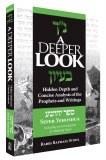 A Deeper Look, Yehoshua
