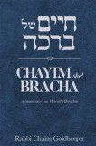 Chayim Shel Bracha: Berachos