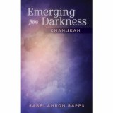 Emerging From Darkness