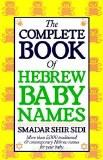 Book Of Hebrew Baby Names
