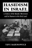 Hasidism in Israel