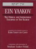 Ein Yaakov: Talmud Teachings