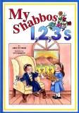 My Shabbos 123's