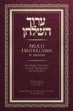 Aruch Hashulchan in English: O
