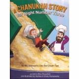 A Chanukah Story - Night Three