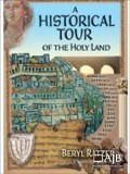Historical Tour - Holy Land