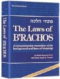 The Laws Of Brachos