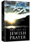The Art of Jewish Prayer