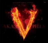 A.K.A. Pella - Volume 5