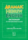 Aramaic-Hebrew-English Dict.