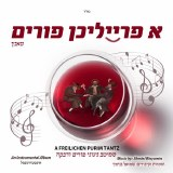 A Freilichin Purim Tantz