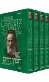 Sefer Chofetz Chaim  4 Vol Set