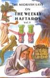 Midrash Says Haftaros 2