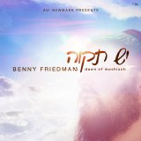 Benny Freidman - Yesh Tikvah