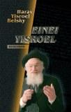 Einei Yisroel - Bereishis