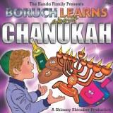 Boruch Learns About Chanukah