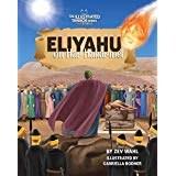 Eliyahu on Har Hakarmel