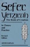 Sefer Hayetzirah
