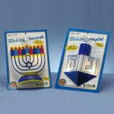 BLINKING MENARAH OR DREIDEL