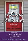 Home Maker dvd