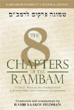 8 Chapters Of The Rambam