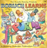 Boruch Learn About Purim
