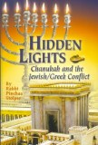 Hidden Lights - Chanukah