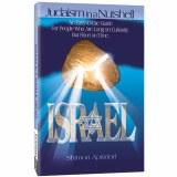 JUDAISM IN A NUTSHELL: ISRAEL