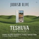 Judaism AliveTeshuva TheReturn