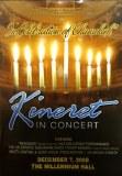 Kineret In Concert Volume 2